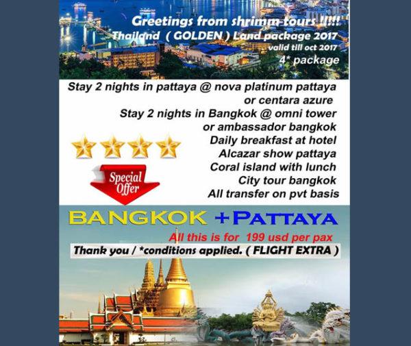 thailand1 copy